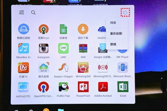 Remix Mini 迷你Android電腦,值得買嗎?3週體驗心得 24147177985_3f92c6ee28_z