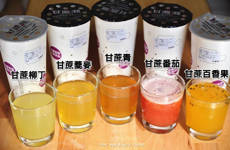 甘蔗泡茶果汁飲料33