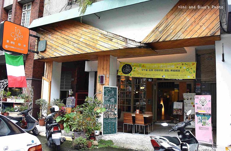 台中科博館早午餐In Cafe 浸在咖啡25