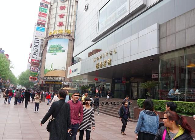 南京東路 ソフィテル