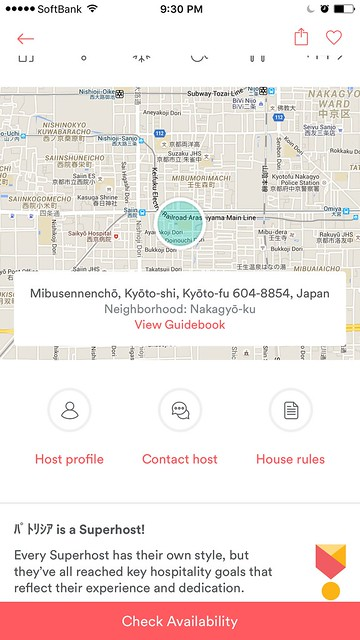 AIRBNB experience in Japan