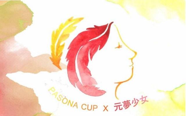 圓夢少女logo