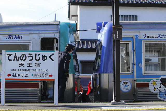 721F Rescue by the train failure(711F,Left) at Tennoujuku Sta.
