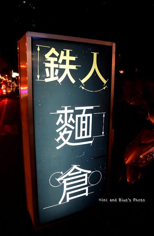 台中拉麵一中街鐵人麵倉美食小吃06