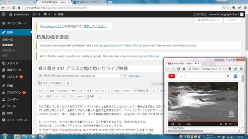 screenshot-1-e1435991171913