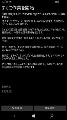 wp_ss_20160110_0014