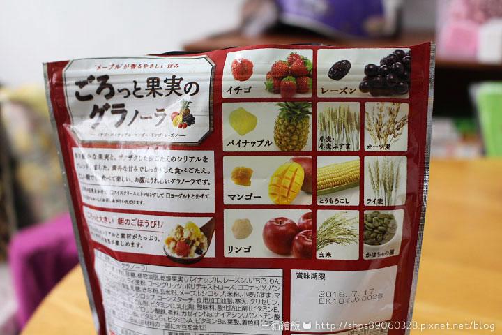3種日本早餐麥片比較!日清水果麥片、Calbee麥片、日本食品麥片(含哪裡買/綜合評比試吃心得) @ gibsonvarmef的部落 ...