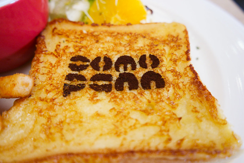 SAM_6414