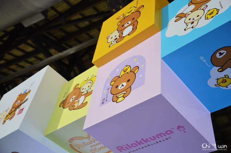 拉拉熊的甜蜜時光特展21.jpg