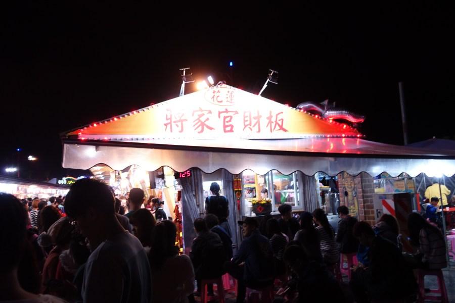 [花蓮.旅遊]花蓮三天兩夜旅遊行程規劃~逛夜市、看紅面鴨、光復糖廠吃冰淇淋走遍花蓮之美 @VIVIYU小世界