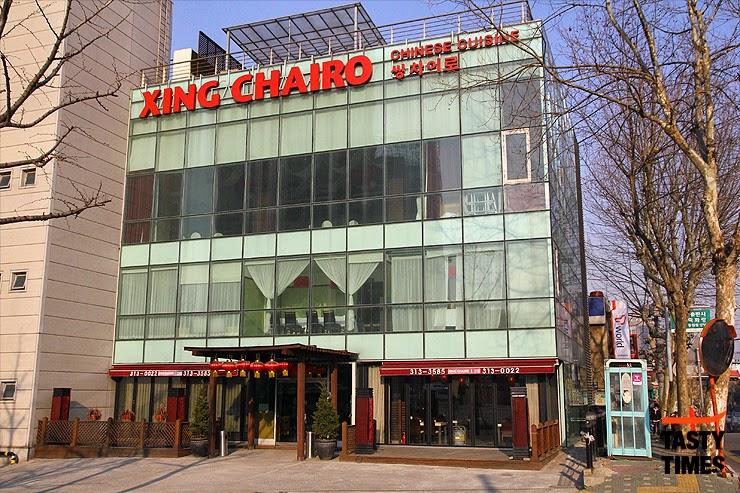 Xing Chairo