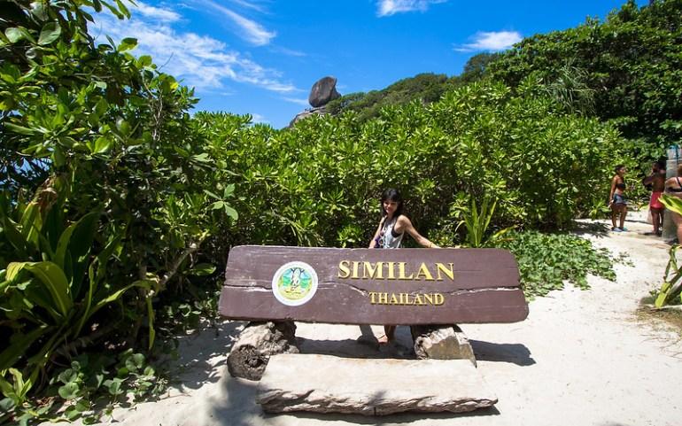 เกาะแปด สิมิลัน