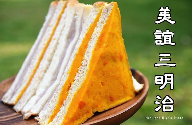 美誼三明治