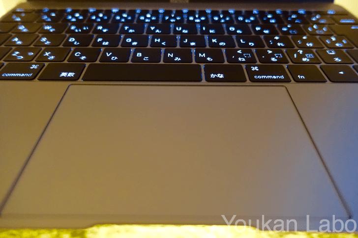 MacBook-Early2016-2016042227