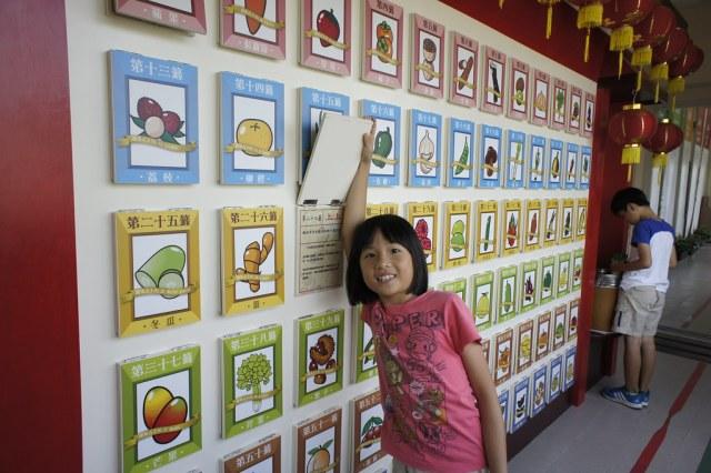台南市後壁區卡多利亞良食故事館 (13)