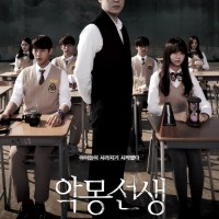Drama Review: Nightmare High