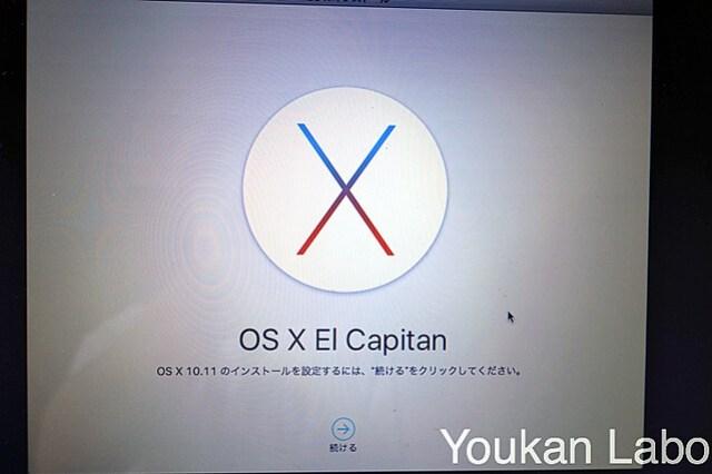 apple-mac-syokika-2016-04-2607