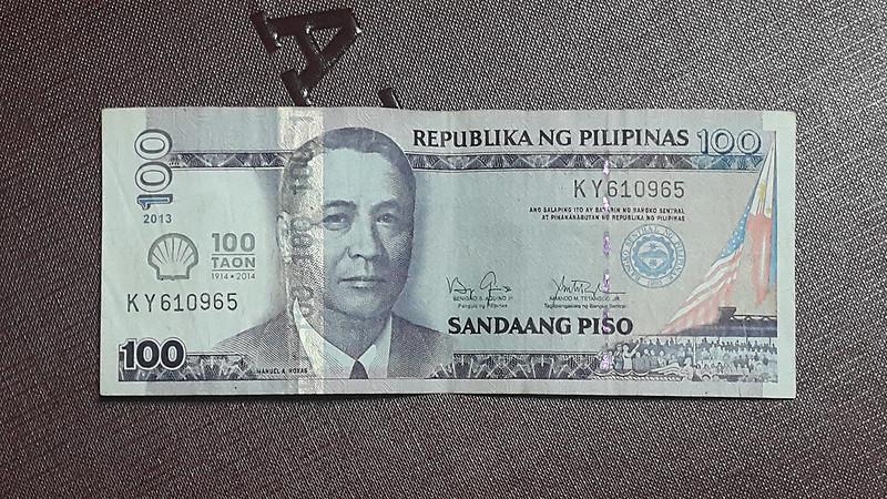 20151221_080054 Old Peso Bills