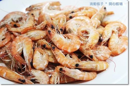 開心蝦場虱目魚-6