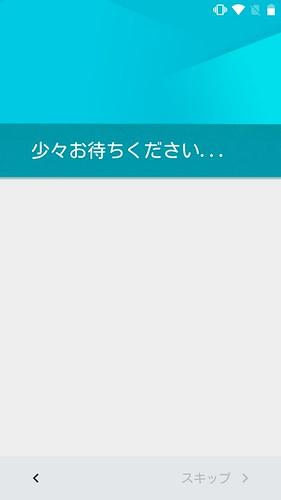 Screenshot_2015-08-27-23-03-24