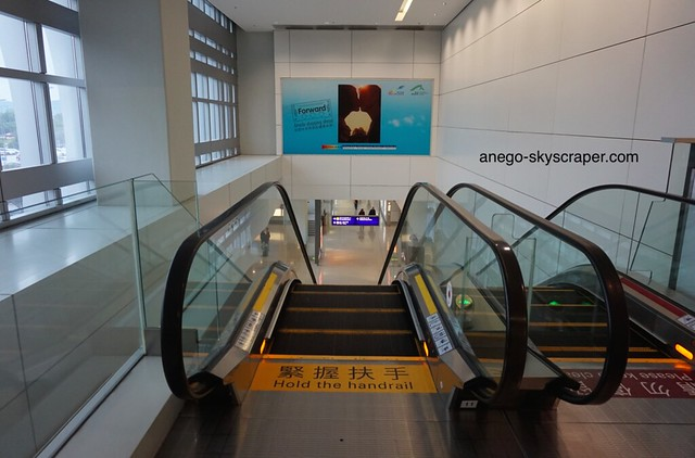 香港空港2タミ 指示に従ってみたんだが