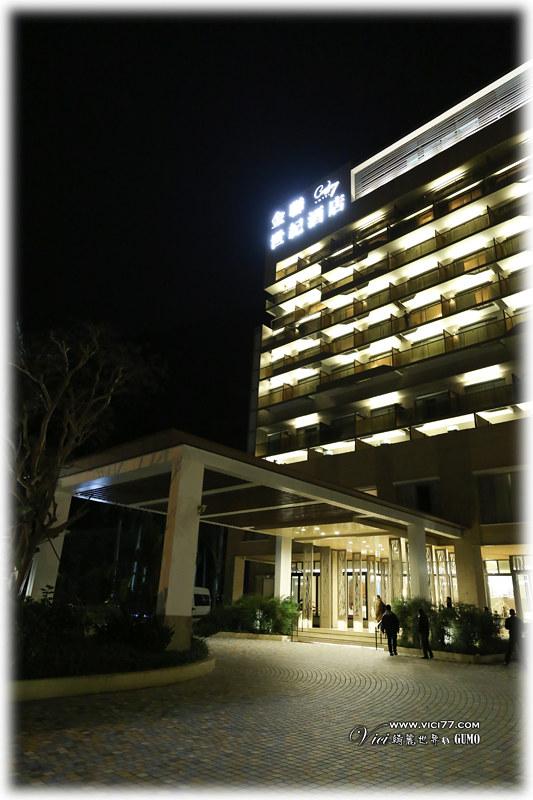 〈臺東 知本〉知本金聯世紀酒店─入山,打獵最具部落風的五星溫泉酒店喔~ @ Vici 的綺麗世界有GUMO :: 痞客邦