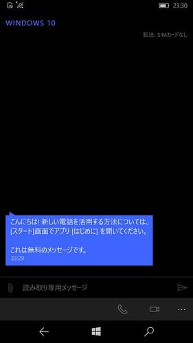 wp_ss_20160110_0028