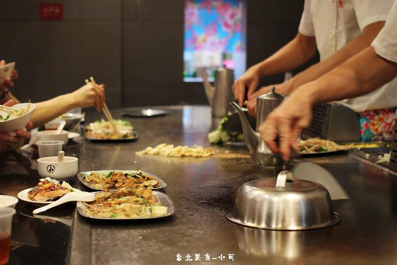 臺北鐵板燒:香連鐵板料理,寧夏夜市美味好吃鐵板燒餐廳,白飯,湯,飲料無限供應吃到飽。 – 陳小可的 ...