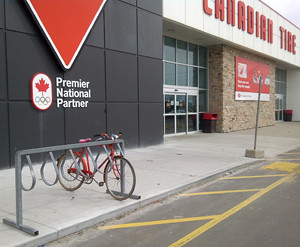 2016 05 Canadian Tire Trinity Common bike rack_300