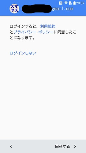 Screenshot_2016-01-11-20-37-05