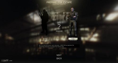 eft_alpha_interface_raid_1
