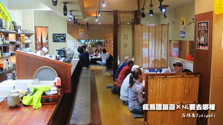 46島的美食居酒屋