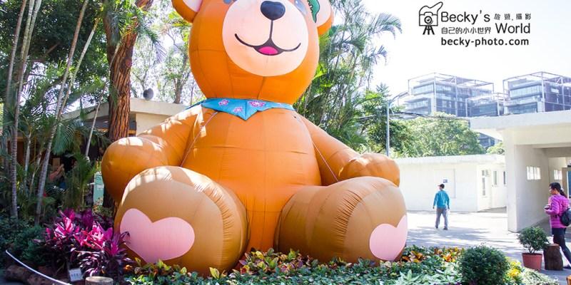 【台北】。跟著100隻泰迪熊來到士林官邸 Shilin Official Residence