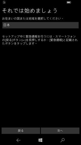 wp_ss_20160110_0007