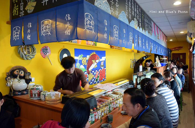 台中日本料理信兵衛05