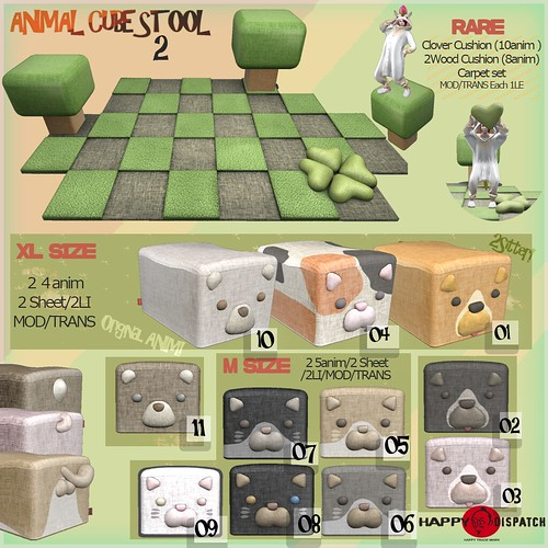 [HD]Animal Cube Stool gacha2
