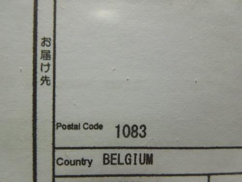 DSCN7906