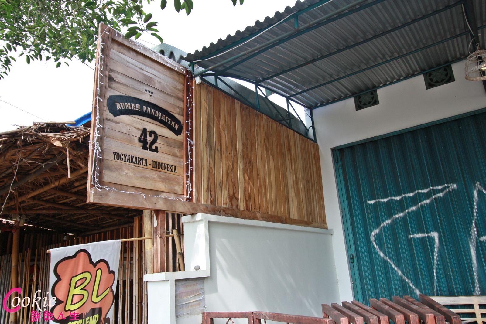 【Rumah Panjaitan】日惹青年旅館Yogyakarta Hostel,超美的交誼廳 @ 餅乾人生Cookie Life :: 痞客邦