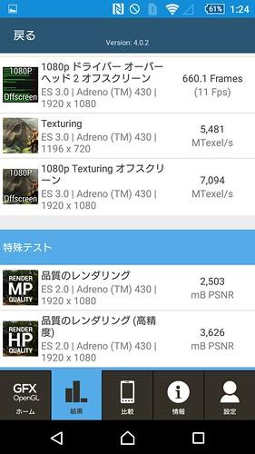Screenshot_2016-01-21-01-24-29