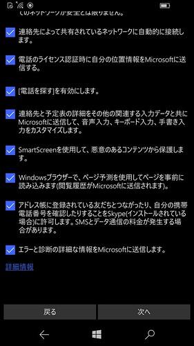 wp_ss_20160110_0016