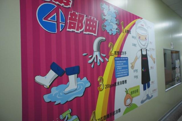 台南市後壁區卡多利亞良食故事館 (63)