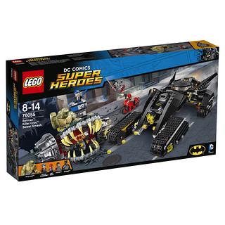 LEGO DC Comics Super Heroes 76055 Batman Killer Croc Sewer Smash box