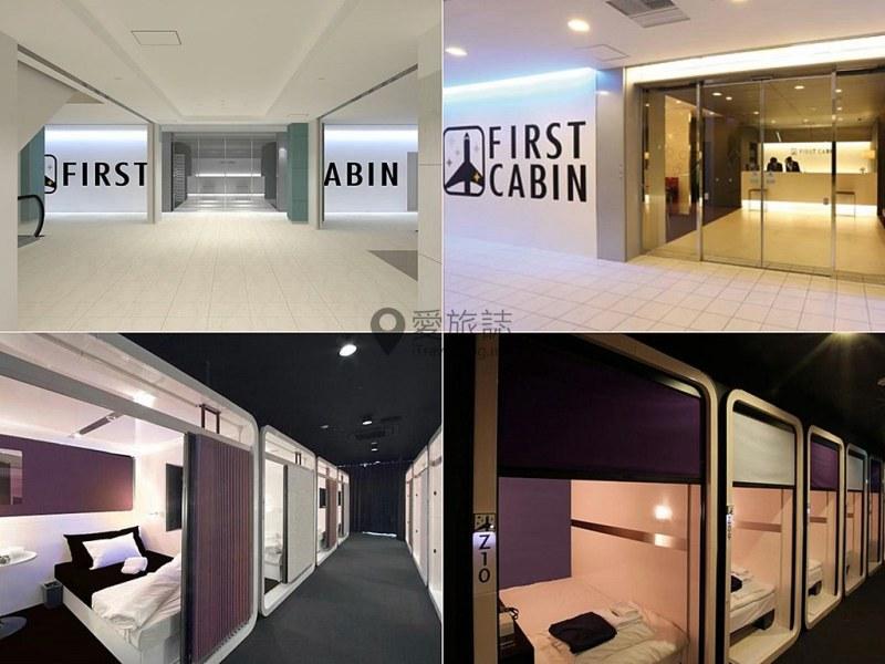 《福冈订房笔记》2011-2015年10间全新开业酒店与胶囊旅馆