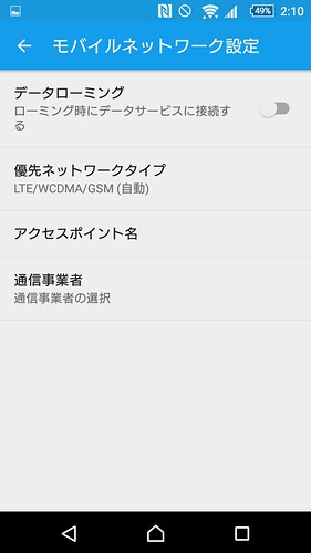 Screenshot_2016-01-21-02-10-53