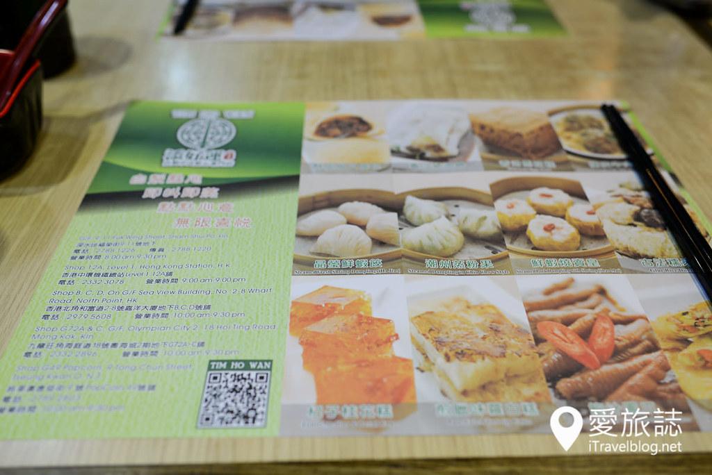 香港美食餐厅 添好运 (5)