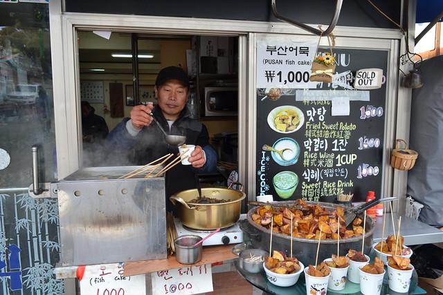 Puesto de comida en Seul