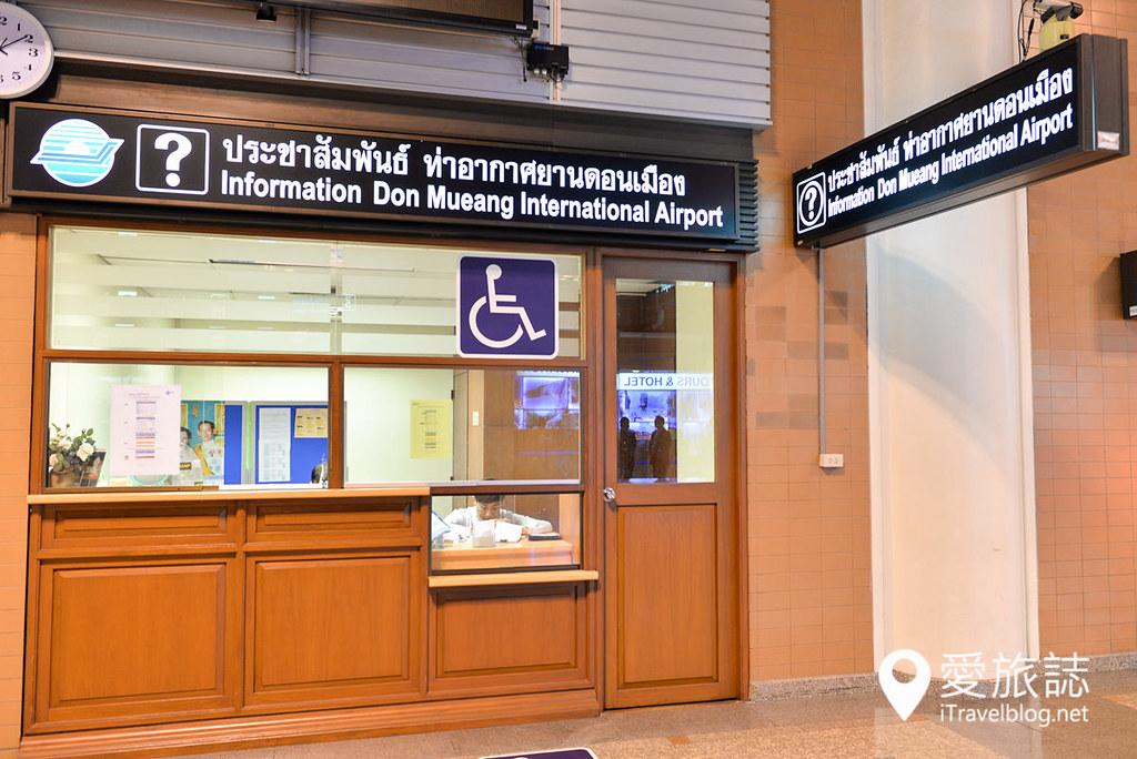 曼谷自由行_航空机场篇 43
