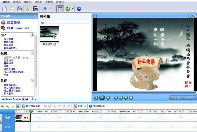 平面影片製作流程大公開5