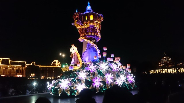 Disney23
