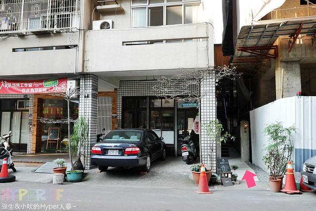 台中田樂小巷店 (2)